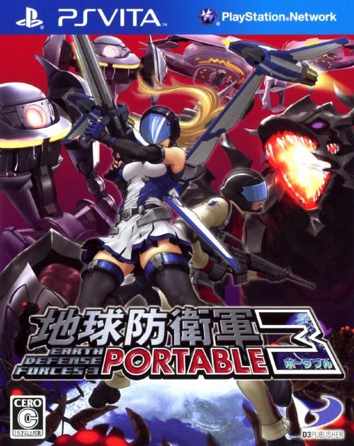 【中古】地球防衛軍3 PORTABLE