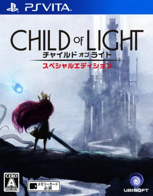 【中古】チャイルド オブ ライト スペシャルエディション