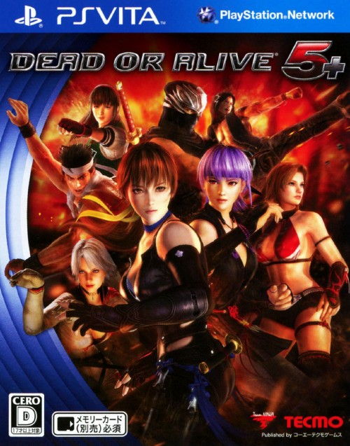 【中古】DEAD OR ALIVE5 Plus