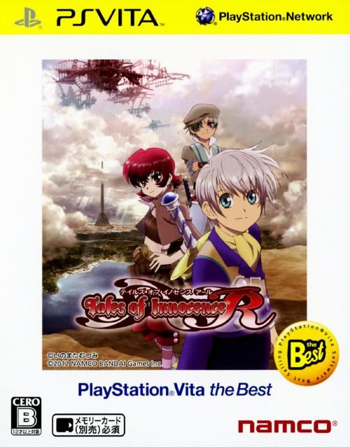 【中古】テイルズ オブ イノセンス R PlayStation Vita the Best