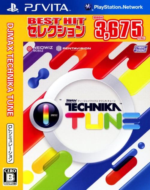 【中古】DJ MAX TECHNIKA TUNE BEST HIT セレクション
