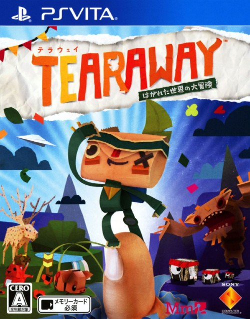 【中古】Tearaway 〜はがれた世界の大冒険〜