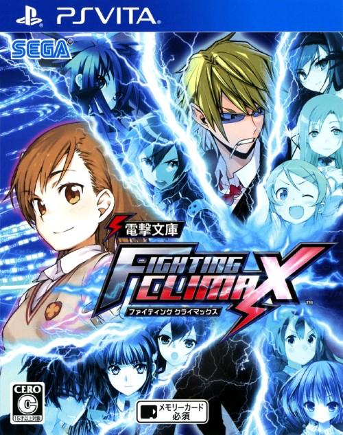 【中古】電撃文庫 FIGHTING CLIMAX