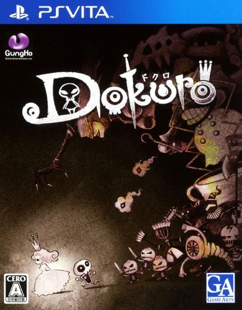 【中古】Dokuro