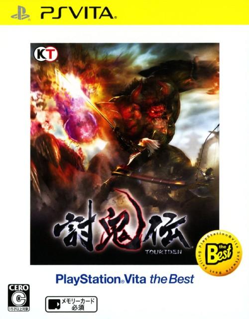 【中古】討鬼伝 PlayStation Vita the Best