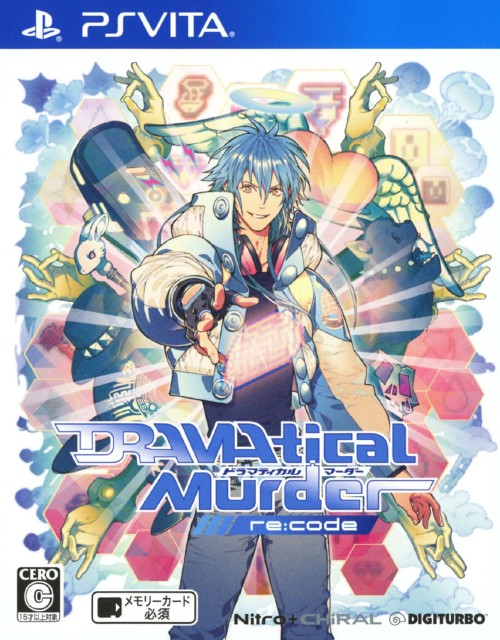 【中古】DRAMAtical Murder re:code