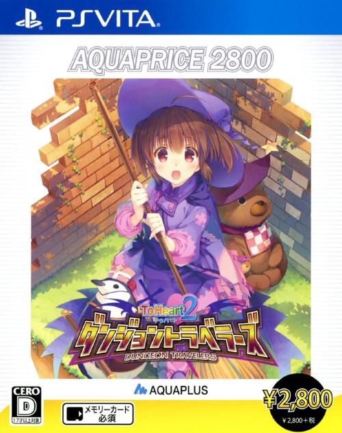 【中古】ToHeart2 ダンジョントラベラーズ AQUAPRICE2800