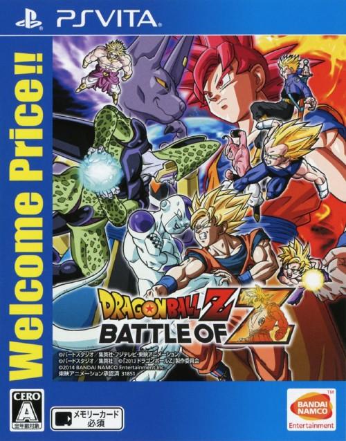 【中古】ドラゴンボールZ BATTLE OF Z Welcome Price!!