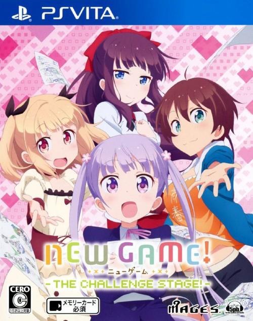 【中古】NEW GAME! −THE CHALLENGE STAGE!−
