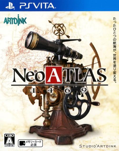 【中古】Neo ATLAS 1469