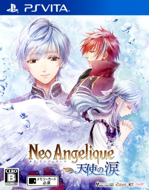 【中古】ネオ アンジェリーク 天使の涙