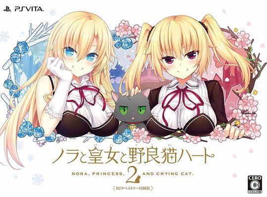【新品】ノラと皇女と野良猫ハート2 B2タペストリー同梱版 (限定版)