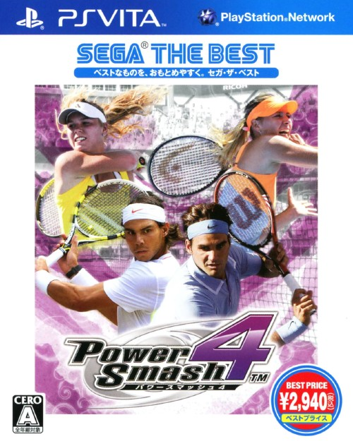 【中古】Power Smash4 SEGA THE BEST