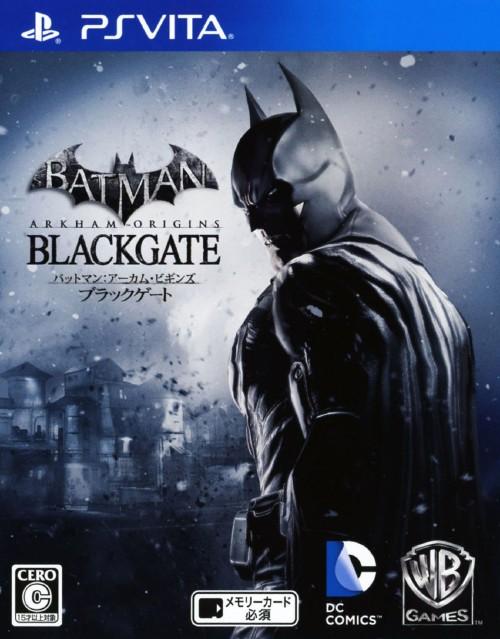 【中古】バットマン:アーカム・ビギンズ ブラックゲート