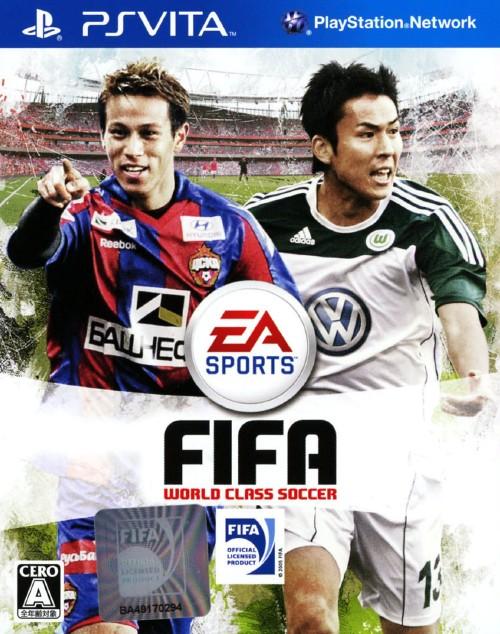 【中古】FIFA ワールドクラスサッカー