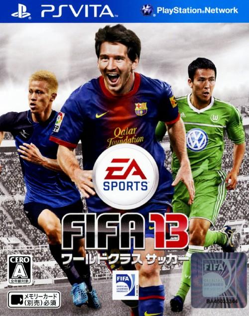 【中古】FIFA 13 ワールドクラスサッカー