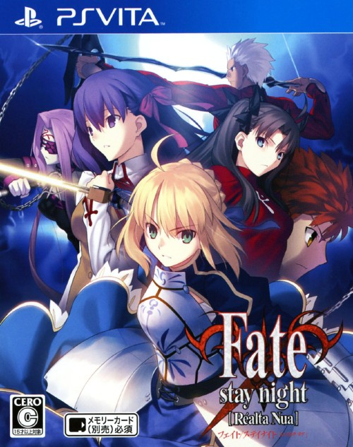 【中古】Fate/stay night [Realta Nua]