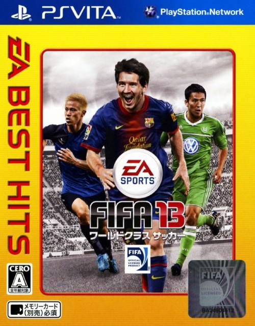 【中古】FIFA 13 ワールドクラスサッカー EA BEST HITS