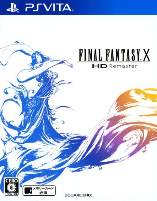 【中古】ファイナルファンタジーX HD Remaster
