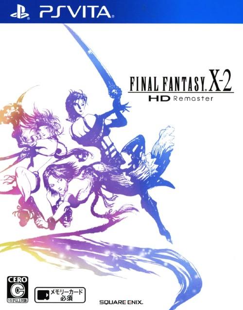 【中古】ファイナルファンタジーX−2 HD Remaster