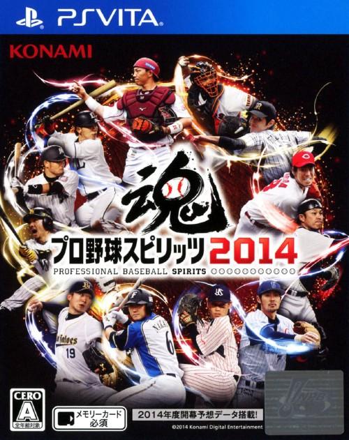 【中古】プロ野球スピリッツ2014