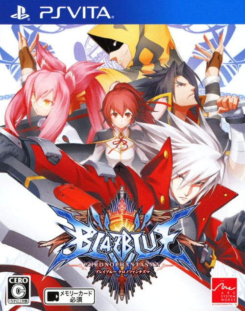 【中古】BLAZBLUE CHRONOPHANTASMA