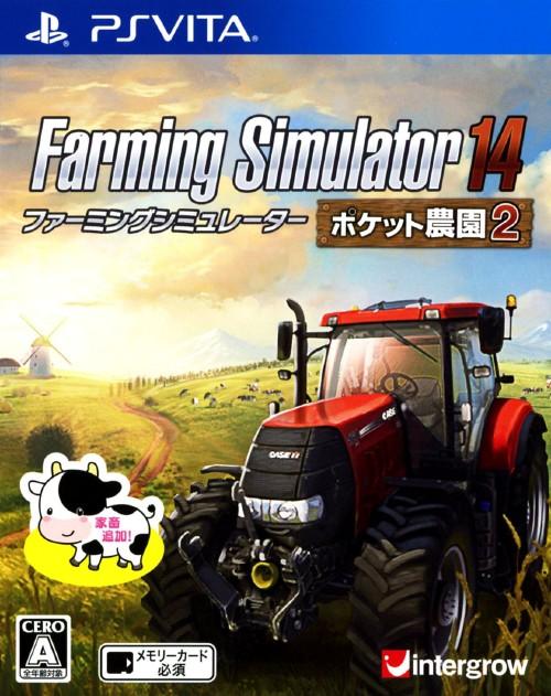 【中古】Farming Simulator 14 −ポケット農園 2−