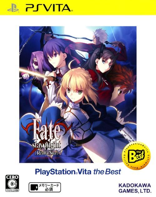 【中古】Fate/stay night [Realta Nua] PlayStation Vita the Best