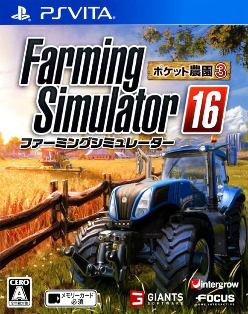 【中古】ファーミングシミュレーター16 ポケット農園3