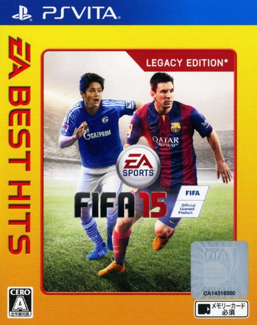 【中古】FIFA 15 EA BEST HITS