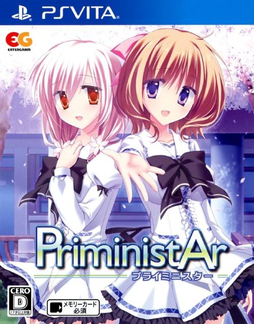 【中古】PriministAr −プライミニスター−