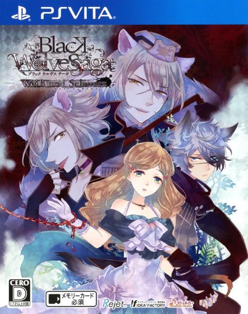 【中古】BLACK WOLVES SAGA −Weiβ und Schwarz−
