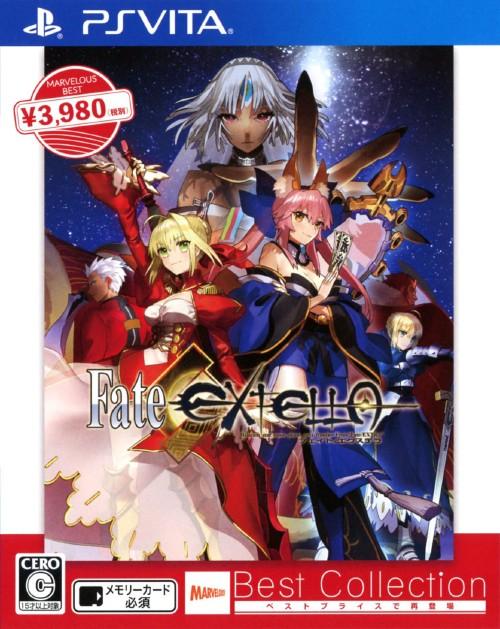【中古】Fate/EXTELLA Best Collection