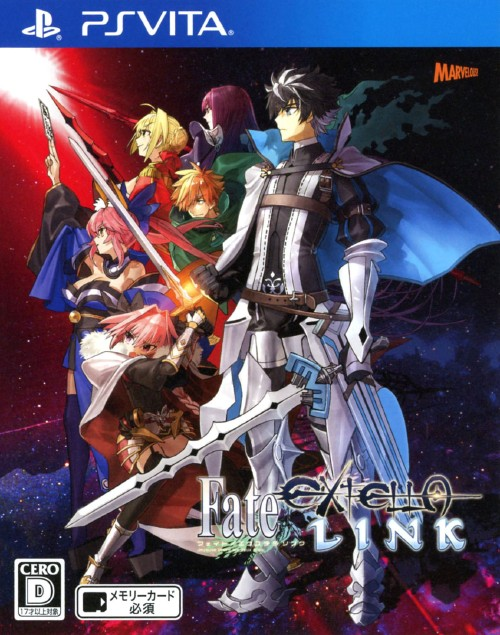 【中古】Fate/EXTELLA LINK