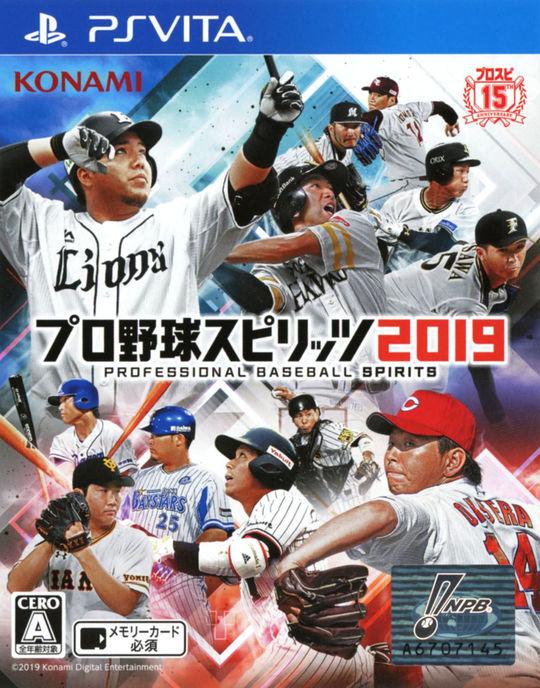 【新品】プロ野球スピリッツ2019