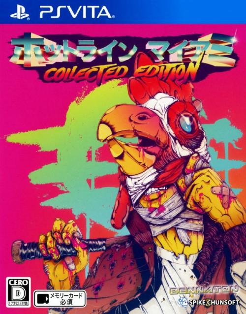 【中古】ホットライン マイアミ Collected Edition