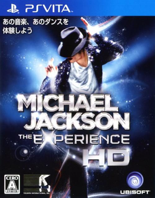 【中古】マイケル・ジャクソン ザ・エクスペリエンスHD