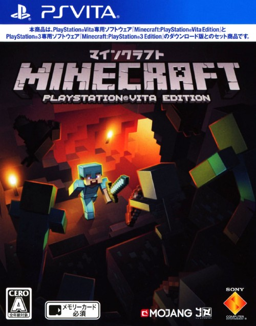 Minecraft PlayStation Vita Editionのジャケット写真