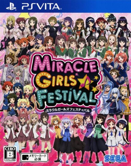 【中古】ミラクルガールズフェスティバル