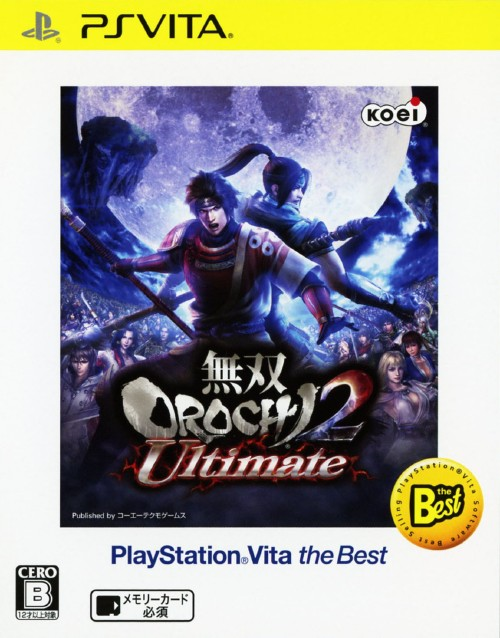 【中古】無双OROCHI 2 Ultimate PlayStation Vita the Best