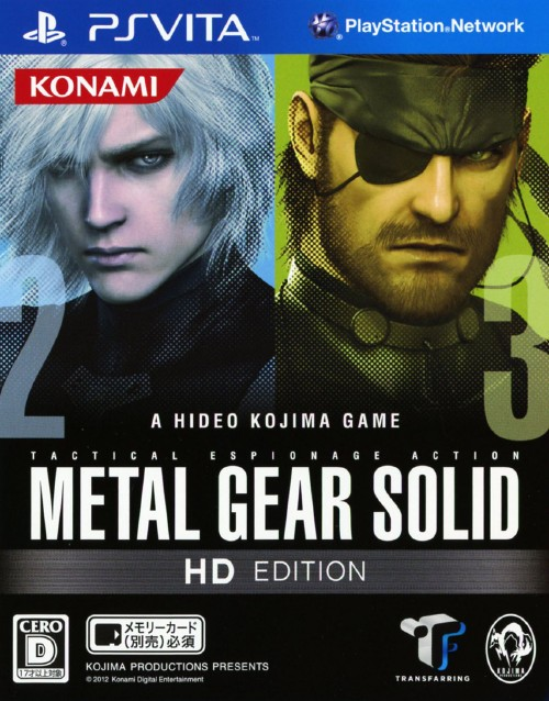 【中古】METAL GEAR SOLID HD EDITION