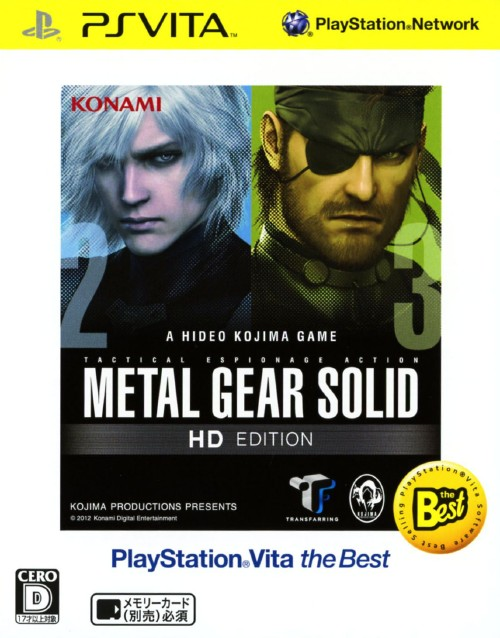 【中古】METAL GEAR SOLID HD EDITION PlayStation Vita the Best