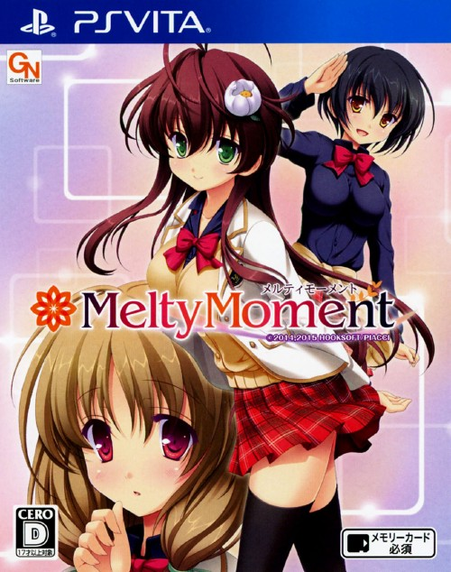 【中古】MeltyMoment