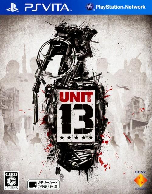 【中古】Unit 13