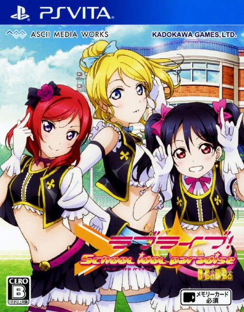【中古】ラブライブ! School idol paradise Vol.2 BiBi