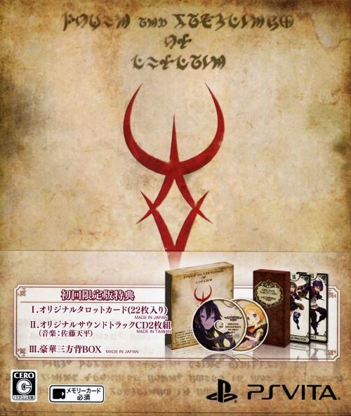 【中古】ルフランの地下迷宮と魔女ノ旅団 (限定版)