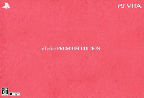 【中古】√Letter ルートレター PREMIUM EDITION (限定版)