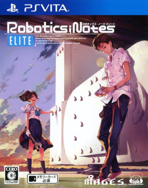 【中古】Robotics;Notes ELITE
