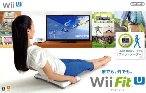 【中古】Wii Fit U バランスWiiボード(シロ)+フィットメーターセット (同梱版)