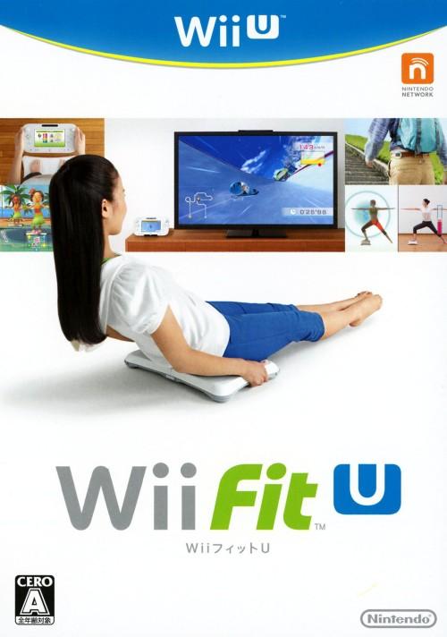 【中古】Wii Fit U フィットメーターセット (ソフトのみ)